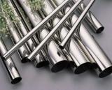 Трубы из нержавеющей стали